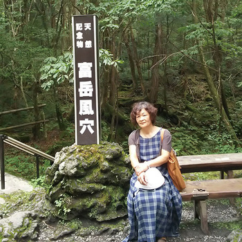 母への感謝旅行、そして思い出の旅へ 焼津市 H.U 様