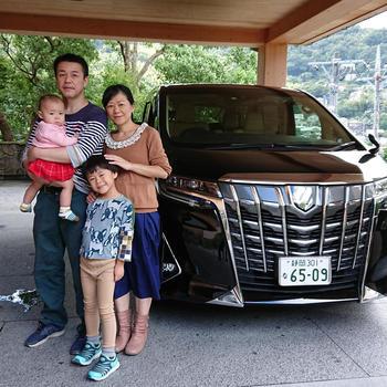 家族4人初めての旅行&娘1歳のお誕生日記念&結婚10周年&リフレッシュの旅 静岡市 Y.S 様